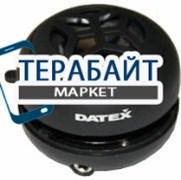 DATEX DS-01 АККУМУЛЯТОР АКБ БАТАРЕЯ