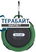 Delux DLS-Q11B АККУМУЛЯТОР АКБ БАТАРЕЯ