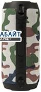 DENN DBS IPX406 АККУМУЛЯТОР АКБ БАТАРЕЯ