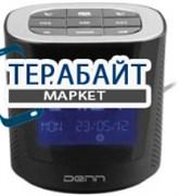 DENN DSP439 АККУМУЛЯТОР АКБ БАТАРЕЯ