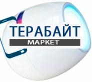 Denpa JW-6602 АККУМУЛЯТОР АКБ БАТАРЕЯ