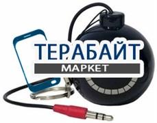 Deppa Bomb Speaker АККУМУЛЯТОР АКБ БАТАРЕЯ