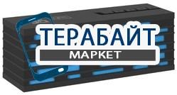 DF Soundbank-01 АККУМУЛЯТОР АКБ БАТАРЕЯ