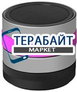 DF Dance-02 АККУМУЛЯТОР АКБ БАТАРЕЯ
