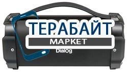 Dialog AP-1020 АККУМУЛЯТОР АКБ БАТАРЕЯ