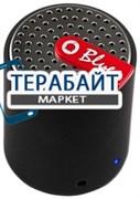 Dialog AC-51BT АККУМУЛЯТОР АКБ БАТАРЕЯ
