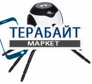 DIOPRO DMH-MBS100 АККУМУЛЯТОР АКБ БАТАРЕЯ