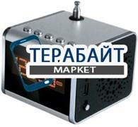 DIOPRO DMH-DY08 АККУМУЛЯТОР АКБ БАТАРЕЯ