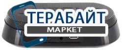 Divoom Onbeat-X1 АККУМУЛЯТОР АКБ БАТАРЕЯ