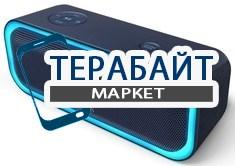 DOSS SoundBox Pro АККУМУЛЯТОР АКБ БАТАРЕЯ