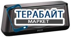 DOSS DS-1155 АККУМУЛЯТОР АКБ БАТАРЕЯ