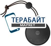 Edifier MP80 АККУМУЛЯТОР АКБ БАТАРЕЯ