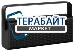 Edifier MP700 АККУМУЛЯТОР АКБ БАТАРЕЯ