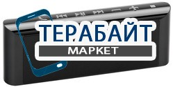 Edifier MP233 АККУМУЛЯТОР АКБ БАТАРЕЯ