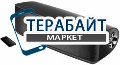 Edifier iF335BT АККУМУЛЯТОР АКБ БАТАРЕЯ