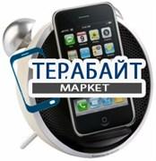 Edifier iF230 АККУМУЛЯТОР АКБ БАТАРЕЯ