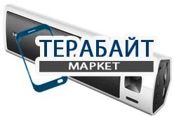 Edifier MP17 АККУМУЛЯТОР АКБ БАТАРЕЯ