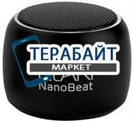 Elari NanoBeat АККУМУЛЯТОР АКБ БАТАРЕЯ