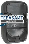 Eltronic EL8-01ch АККУМУЛЯТОР АКБ БАТАРЕЯ