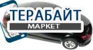 Embarq F1 Audi TT АККУМУЛЯТОР АКБ БАТАРЕЯ