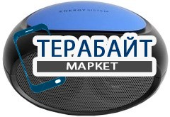 Energy Sistem Music Box Z210 АККУМУЛЯТОР АКБ БАТАРЕЯ