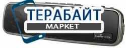 Energy Sistem Mini Music Box Z200 АККУМУЛЯТОР АКБ БАТАРЕЯ