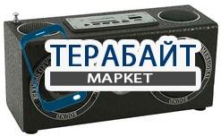 ESPADA Music Box WDV3 АККУМУЛЯТОР АКБ БАТАРЕЯ