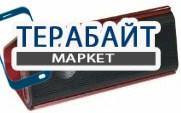 ESPADA Music Box 18-FM АККУМУЛЯТОР АКБ БАТАРЕЯ