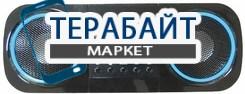ESPADA Music Box 28-FM АККУМУЛЯТОР АКБ БАТАРЕЯ