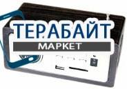 ESPADA AN-96 АККУМУЛЯТОР АКБ БАТАРЕЯ
