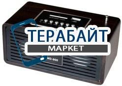ESPADA MD-900 АККУМУЛЯТОР АКБ БАТАРЕЯ