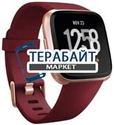 Fitbit Versa Limited Edition АККУМУЛЯТОР АКБ БАТАРЕЯ