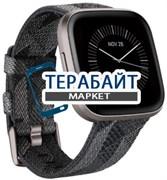 Fitbit Versa 2 Special Edition АККУМУЛЯТОР АКБ БАТАРЕЯ