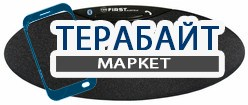 FIRST AUSTRIA FA-1920 АККУМУЛЯТОР АКБ БАТАРЕЯ