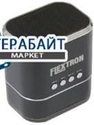 Flextron F-CPAS-342B1 АККУМУЛЯТОР АКБ БАТАРЕЯ