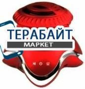 forward FAASP05 АККУМУЛЯТОР АКБ БАТАРЕЯ
