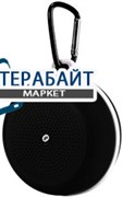 GAL GF-890 АККУМУЛЯТОР АКБ БАТАРЕЯ