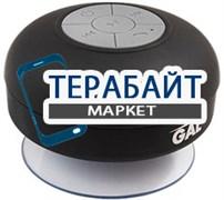 GAL PA-55BT АККУМУЛЯТОР АКБ БАТАРЕЯ