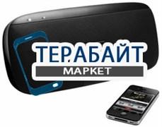 Gear4 HouseParty Portable АККУМУЛЯТОР АКБ БАТАРЕЯ