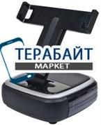 Gembird SPK331i АККУМУЛЯТОР АКБ БАТАРЕЯ