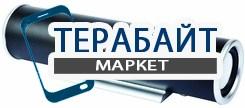 Gembird SPK-BT-01 АККУМУЛЯТОР АКБ БАТАРЕЯ
