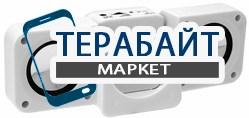 Gembird SPK-105 АККУМУЛЯТОР АКБ БАТАРЕЯ