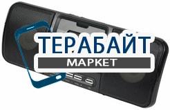 Gembird SPK321i АККУМУЛЯТОР АКБ БАТАРЕЯ