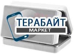 Geneva Model XS АККУМУЛЯТОР АКБ БАТАРЕЯ