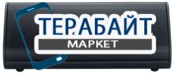 Genius SP-960BT АККУМУЛЯТОР АКБ БАТАРЕЯ