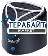 Genius SP-i175 АККУМУЛЯТОР АКБ БАТАРЕЯ