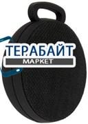 Greenwave PS-QR-36 АККУМУЛЯТОР АКБ БАТАРЕЯ
