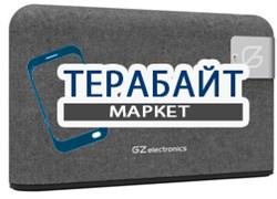 GZ electronics LoftSound GZ-55 АККУМУЛЯТОР АКБ БАТАРЕЯ