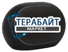 Harman/Kardon Omni 50+ АККУМУЛЯТОР АКБ БАТАРЕЯ