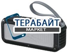 HAMA Rockman-L АККУМУЛЯТОР АКБ БАТАРЕЯ